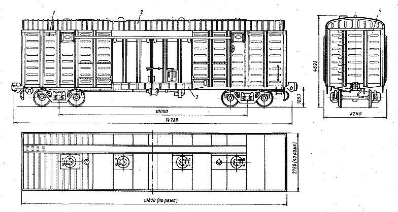 Универсальный крытый вагон