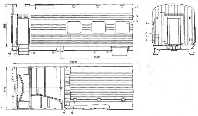 Кузов пассажирского вагона с